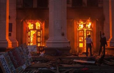 2 мая, Одесса, массовое убийство