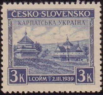 Карпатська Україна на поштовій марці