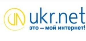 У рамках рекламної кампанії УКРНЕТ сформував пул з 70 інтернет-ресурсів