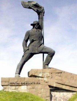 Памятник «Украина - освободителям» в Ужгороде
