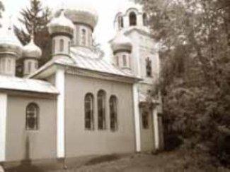 Церква Святого Пантелеймона біля Хуста