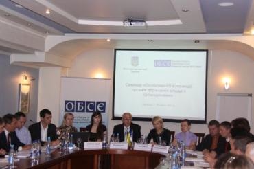В Ужгороді на семінарі для фахівців управлінь юстиції