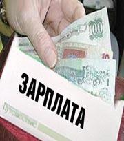 """На Виноградівщині усувають факти виплати заробітної плати в """"конвертах"""""""