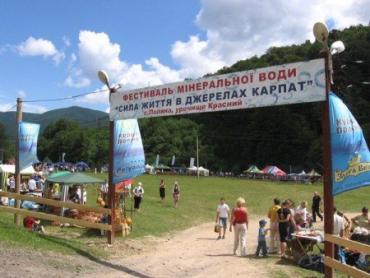 На Закарпатье прошел фестиваль минеральной воды