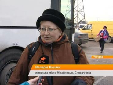 Словаки штурмуют ужгородские рынки