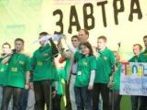 "Стипендиаты программы ""Завтра.UA"""