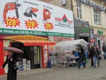 В Ужгороде наружная реклама загромождает центр города
