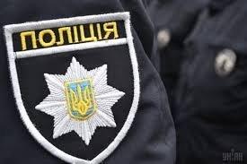 У місті Рахові четверо юнаків пограбували місцевого жителя