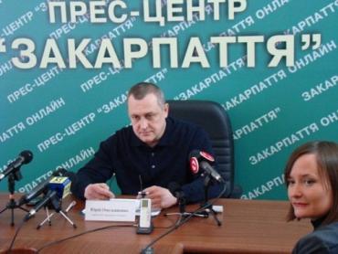 Юрий Омельяненко провел в Ужгороде пресс-конференцию