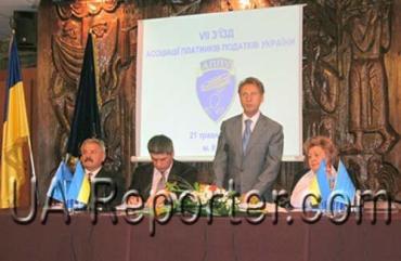 В Києві відбувся з'їзд Асоціації платників податків