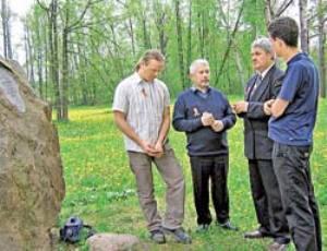 В Ужанском национальном парке пройдет Международная конференция