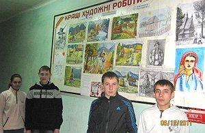 На Закарпатті пройшов конкурс учнівських малюнків