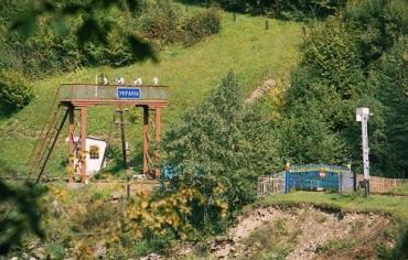 На Закарпатье задержали двух нарушителей границы из Грузии