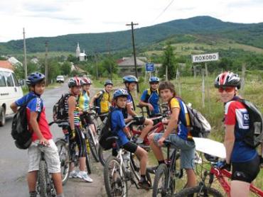 Юные велотуристы с мукачевского «Товарища»