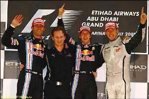 Гран При Абу-Даби: Результаты гонки