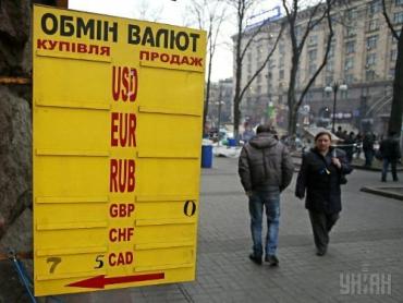 Сдать доллары в банк станет проще: без паспорта и за один день