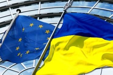 Украина намерена заключить соглашение об ассоциации с ЕС