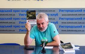 УЖГОРОД. Сергій Федака зі своєю новою книжкою.