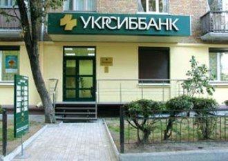 """В Ужгороде банкир """"Укрсиббанка"""" оказался умнее всей """"Службы поддержки клиента"""""""