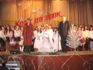 """Фестиваль """"Сузирья зирок"""" в Ужгороде"""