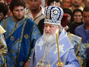 Патриарх Кирилл завершил визит в Украину
