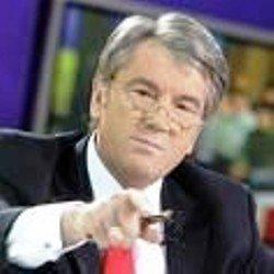 Губернаторы прячутся от Ющенко