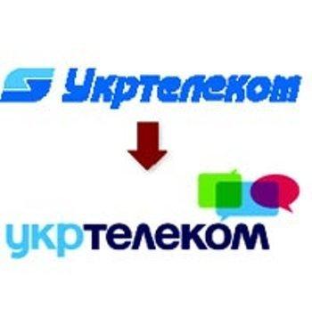 """""""Укртелеком"""" обновляет логотип и тарифы"""