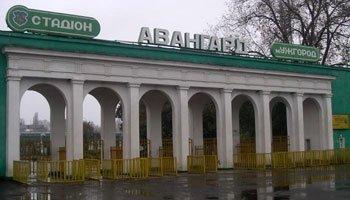 «Закарпаття» вперше в історії перемагає київське «Динамо»