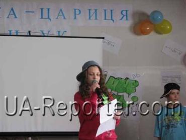 """В Ужгороді ЗОШ № 19 проводив посвячення в """"юні математики"""""""