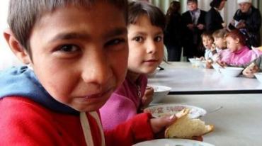 На Закарпатье праздновали День цыган