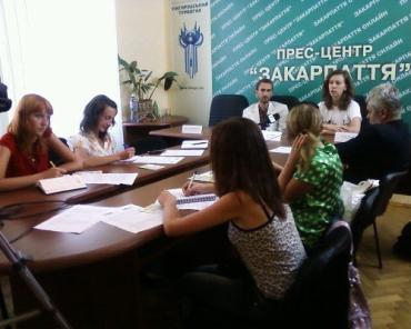 """В Ужгороді скоординували акцію """"Рухай Планету"""" і """"Дивогонку"""""""