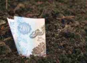 Методика оплаты за землю вступает в силу с 1 марта 2012