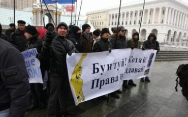 Кожний шостий українець має проблеми із поверненням кредитів