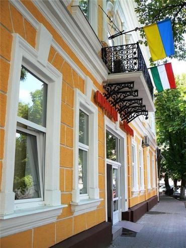 В Берегово состоится заседание Всеукраинского Венгерского Национального Совета