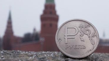 У Гонтаревої вирішили не забороняти російський рубль