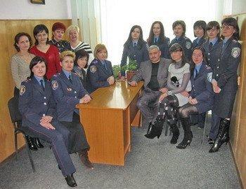 Жіноча половина Ужгородського міського управління міліції