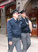 Украинку-нелегалку отправили в полицейское управление города Пльзень