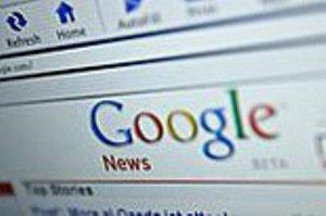 Чехия запретит Google фотографировать на улицах