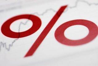 На Закарпатье инфляция в июне составила 100,5%