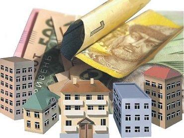 Налог на недвижимость прийдется платить по-новому