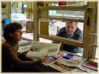 """Мережа кіосків """"Укрпошти"""" в Ужгороді налічує 12 кіосків"""