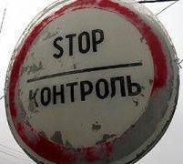 Польская пограничная служба задержала пятерых украинцев