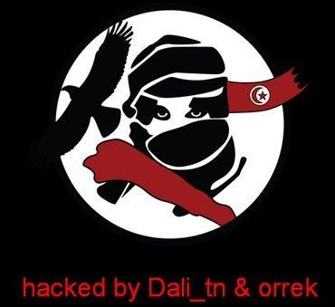 Сайт Закарпатского управления юстиции взломали хакеры-исламисты