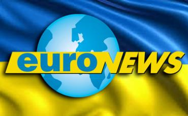 Euronews сегодня прекращает вещание на украинском языке