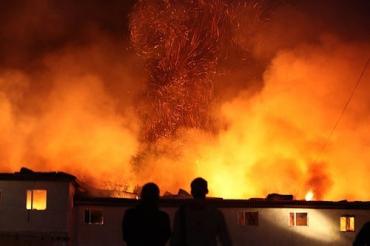 Огнем было уничтожено 10 кв. м перекрытия магазина