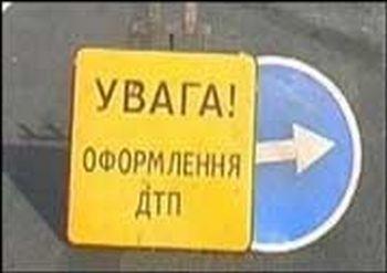 ДТП на автодороге Львов-Мукачево