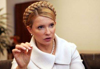 Тимошенко поблагодарила тех судей КС, которые не подписали решение о коалиции