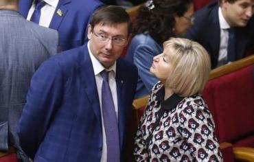 Представник президента Ірина Луценко не політкоректно висловилась у ВР