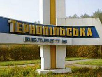 Тернопольские выборы сфальсифицированы
