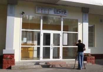 Посольство Польши проводит тендер на открытие нового визового центра